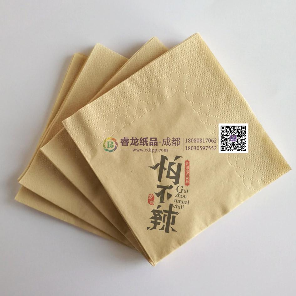 印標餐巾紙