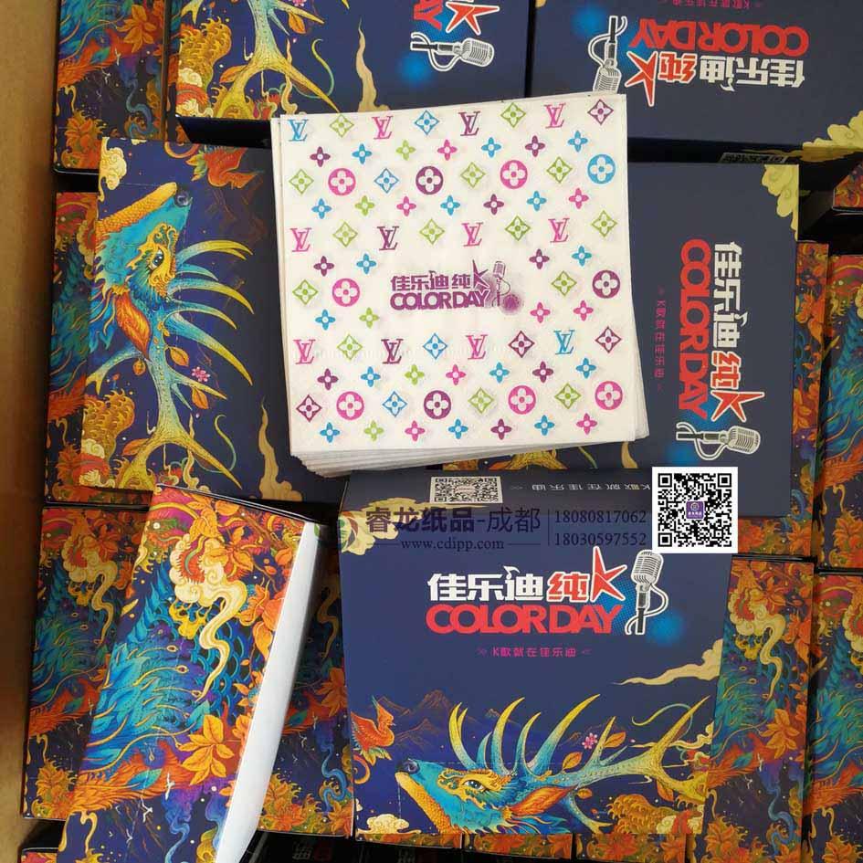 酒吧-KTV盒抽纸巾