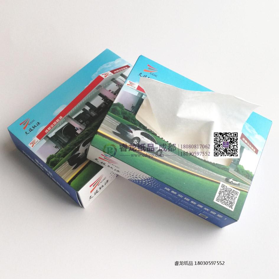 加油站礼品盒装抽纸