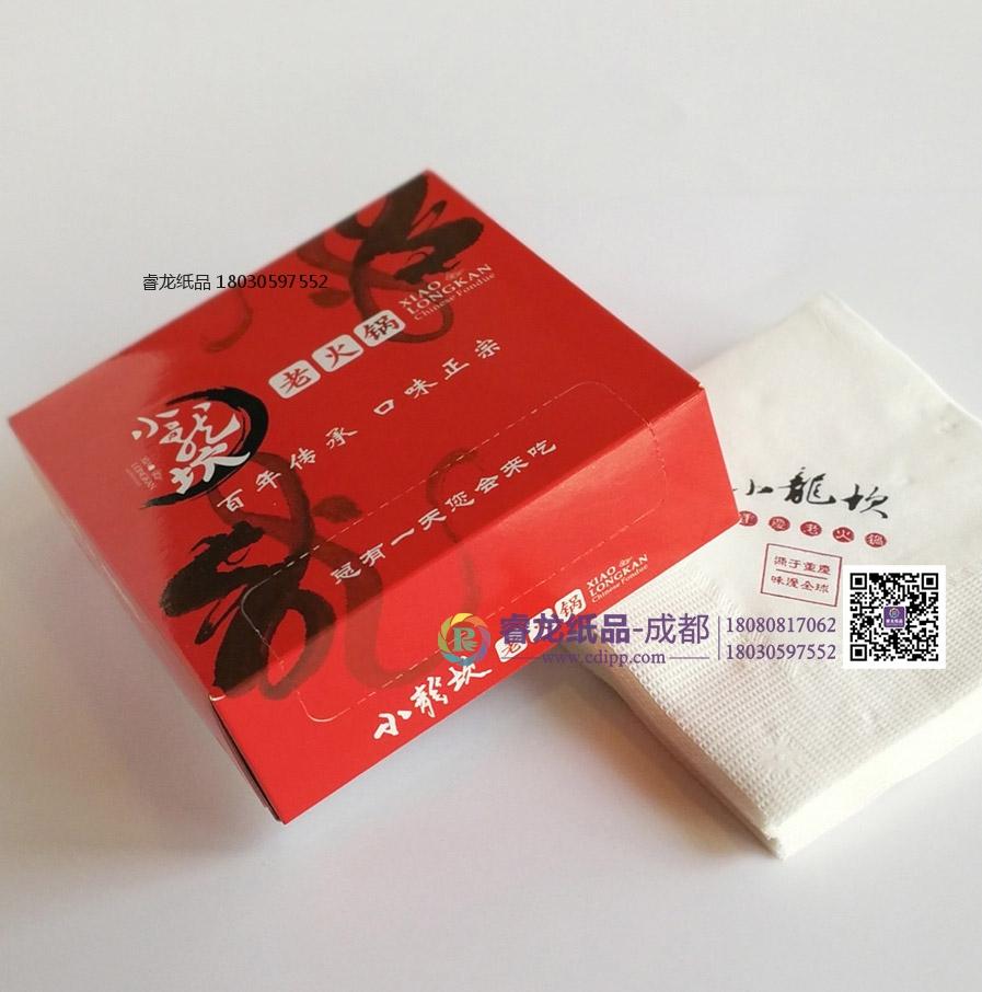 餐厅盒装印标餐巾纸