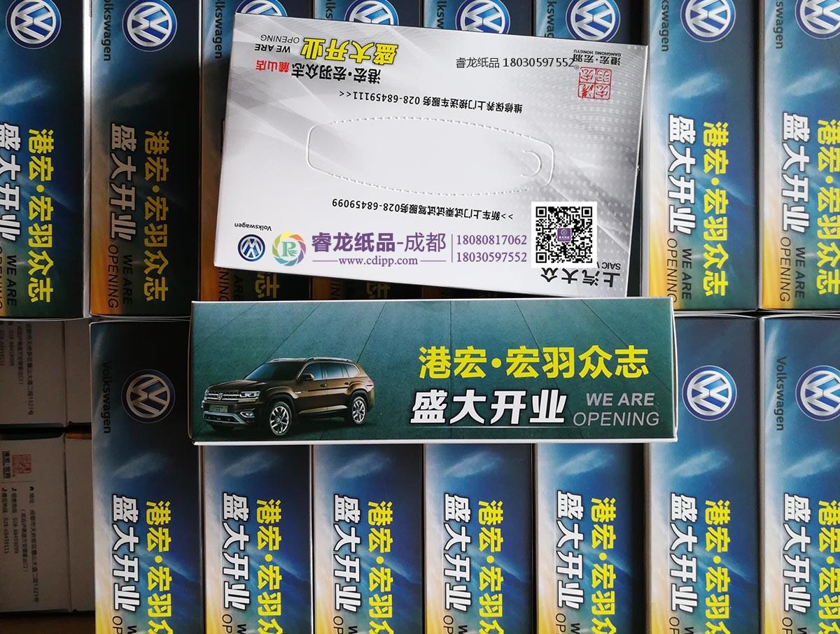 汽车销售&维修